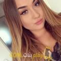 أنا ليلى من الكويت 24 سنة عازب(ة) و أبحث عن رجال ل الصداقة