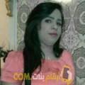 أنا كنزة من عمان 39 سنة مطلق(ة) و أبحث عن رجال ل الصداقة