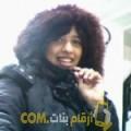 أنا أميمة من فلسطين 26 سنة عازب(ة) و أبحث عن رجال ل التعارف