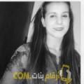 أنا أمال من المغرب 24 سنة عازب(ة) و أبحث عن رجال ل الدردشة