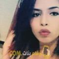 أنا ابتسام من اليمن 19 سنة عازب(ة) و أبحث عن رجال ل الحب