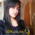 أنا إحسان من المغرب 27 سنة عازب(ة) و أبحث عن رجال ل الدردشة