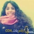 أنا نزهة من المغرب 23 سنة عازب(ة) و أبحث عن رجال ل التعارف