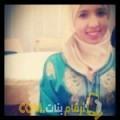 أنا آسية من تونس 21 سنة عازب(ة) و أبحث عن رجال ل التعارف