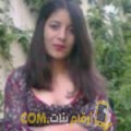 أنا بديعة من لبنان 23 سنة عازب(ة) و أبحث عن رجال ل الحب