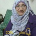 أنا إشراف من الكويت 38 سنة مطلق(ة) و أبحث عن رجال ل الحب