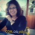 أنا هانية من العراق 54 سنة مطلق(ة) و أبحث عن رجال ل الحب