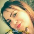 أنا شاهيناز من الأردن 30 سنة عازب(ة) و أبحث عن رجال ل الحب