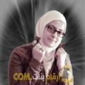 أنا عزيزة من لبنان 31 سنة مطلق(ة) و أبحث عن رجال ل الحب