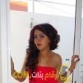 أنا منال من ليبيا 25 سنة عازب(ة) و أبحث عن رجال ل الدردشة