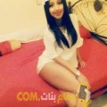 أنا عائشة من مصر 24 سنة عازب(ة) و أبحث عن رجال ل الصداقة