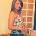 أنا نيمة من المغرب 31 سنة مطلق(ة) و أبحث عن رجال ل الحب