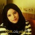 أنا أسية من الإمارات 28 سنة عازب(ة) و أبحث عن رجال ل الصداقة