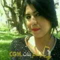 أنا أحلام من المغرب 23 سنة عازب(ة) و أبحث عن رجال ل الحب