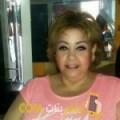 أنا وسيمة من لبنان 48 سنة مطلق(ة) و أبحث عن رجال ل الصداقة