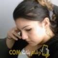 أنا مليكة من لبنان 30 سنة عازب(ة) و أبحث عن رجال ل الزواج