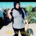 أنا مريم من السعودية 25 سنة عازب(ة) و أبحث عن رجال ل الزواج