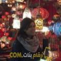 أنا رزان من المغرب 29 سنة عازب(ة) و أبحث عن رجال ل الحب