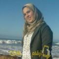 أنا إكرام من قطر 23 سنة عازب(ة) و أبحث عن رجال ل الزواج