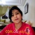 أنا هدى من لبنان 27 سنة عازب(ة) و أبحث عن رجال ل الحب