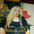 أنا حنونة من الكويت 54 سنة مطلق(ة) و أبحث عن رجال ل التعارف