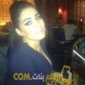 أنا ميرنة من فلسطين 33 سنة مطلق(ة) و أبحث عن رجال ل التعارف