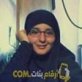 أنا فريدة من ليبيا 59 سنة مطلق(ة) و أبحث عن رجال ل التعارف