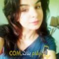 أنا هناد من الكويت 23 سنة عازب(ة) و أبحث عن رجال ل التعارف