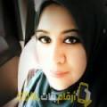 أنا لانة من مصر 36 سنة مطلق(ة) و أبحث عن رجال ل التعارف