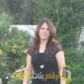 أنا لينة من ليبيا 26 سنة عازب(ة) و أبحث عن رجال ل الزواج