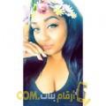 أنا ابتسام من ليبيا 26 سنة عازب(ة) و أبحث عن رجال ل الحب