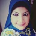 أنا راشة من مصر 35 سنة مطلق(ة) و أبحث عن رجال ل الصداقة