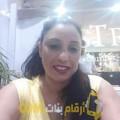 أنا فاطمة الزهراء من سوريا 30 سنة عازب(ة) و أبحث عن رجال ل الحب