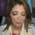 أنا سليمة من الكويت 30 سنة عازب(ة) و أبحث عن رجال ل الحب