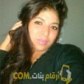 أنا عائشة من مصر 29 سنة عازب(ة) و أبحث عن رجال ل التعارف