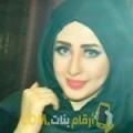 أنا هنودة من اليمن 23 سنة عازب(ة) و أبحث عن رجال ل التعارف