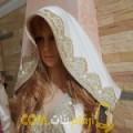 أنا عبلة من تونس 55 سنة مطلق(ة) و أبحث عن رجال ل الزواج