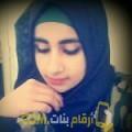 أنا لميس من الكويت 20 سنة عازب(ة) و أبحث عن رجال ل التعارف