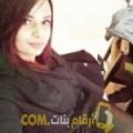 أنا إيمة من لبنان 37 سنة مطلق(ة) و أبحث عن رجال ل الحب