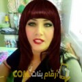 أنا راندة من المغرب 34 سنة مطلق(ة) و أبحث عن رجال ل الزواج