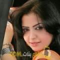أنا هناد من الكويت 24 سنة عازب(ة) و أبحث عن رجال ل الزواج