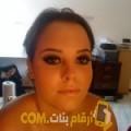 أنا إسلام من سوريا 32 سنة مطلق(ة) و أبحث عن رجال ل الزواج