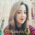 أنا غفران من الكويت 23 سنة عازب(ة) و أبحث عن رجال ل الزواج