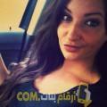 أنا مروى من البحرين 28 سنة عازب(ة) و أبحث عن رجال ل الزواج