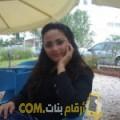 أنا روعة من ليبيا 29 سنة عازب(ة) و أبحث عن رجال ل الحب