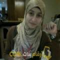 أنا أسماء من عمان 30 سنة عازب(ة) و أبحث عن رجال ل التعارف