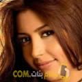 أنا سليمة من قطر 32 سنة عازب(ة) و أبحث عن رجال ل الزواج