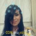 أنا سهيلة من البحرين 34 سنة مطلق(ة) و أبحث عن رجال ل التعارف
