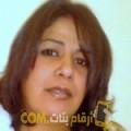 أنا جنات من تونس 39 سنة مطلق(ة) و أبحث عن رجال ل الدردشة