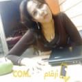 أنا سارة من مصر 26 سنة عازب(ة) و أبحث عن رجال ل الحب